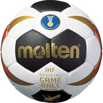 Molten Handball HX3200-W7G